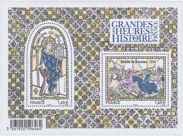 Bloc : Les grandes heures de l'histoire de France