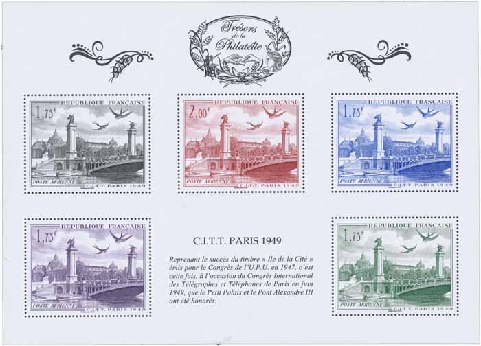 """Bloc  """"Trésors de la Philatélie"""" : 2015 C.I.T.T PARIS 1949"""