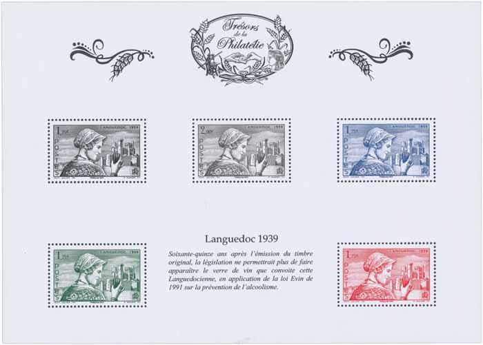 """Bloc  """"Trésors de la Philatélie"""" : 2015 Languedoc 1939"""