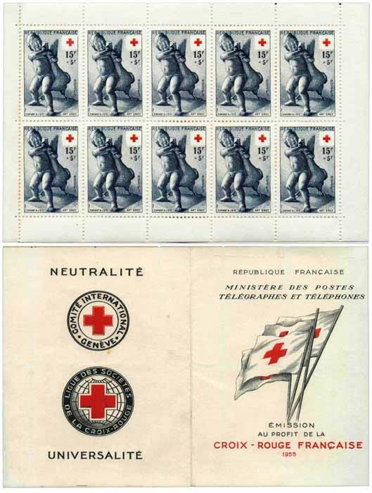 Timbre: Croix-Rouge française - L'enfant à l'oie