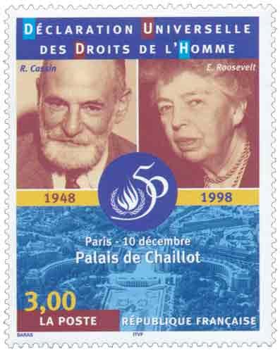 Timbre : DÉCLARATION UNIVERSELLE DES DROITS DE L'HOMME 1848-1998