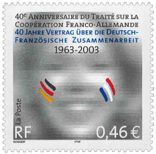 Timbre : 40ème ANNIVERSAIRE DU TRAITÉ SUR LA COOPÉRATION FRANCO-ALLEMANDE