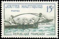 Joutes nautiques