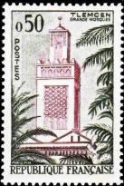 Mosquée de Tlemcen en Algérie