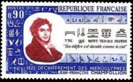 150ème anniversaire du déchiffrement des hiéroglyphes par Jean François Champollion