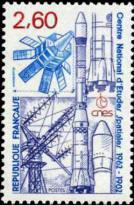 Centre National d'Études Spatiales 1962-1982
