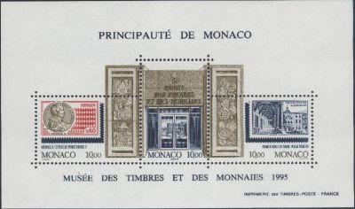Musée des timbres et monnaies