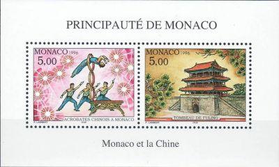 Monaco et la Chine