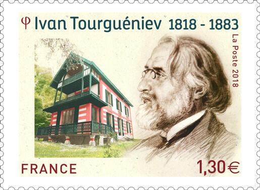 Timbre Ivan Tourgueniev