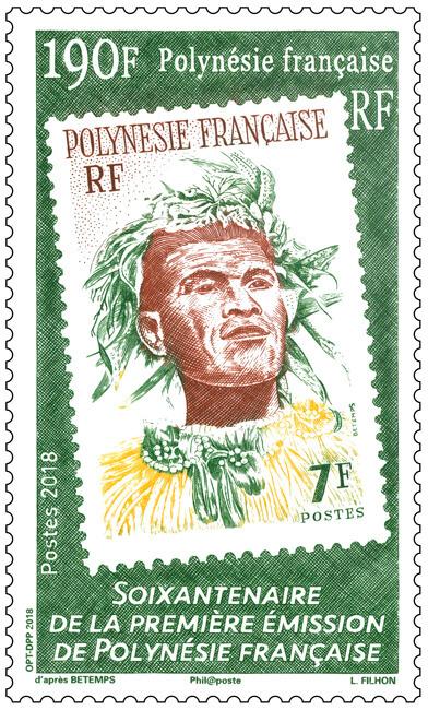Polynésie Française - 60 ans du premier timbre