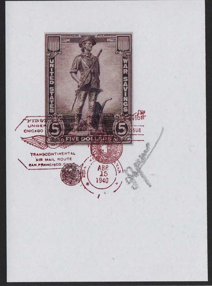 timbres d'épargne des États-Unis