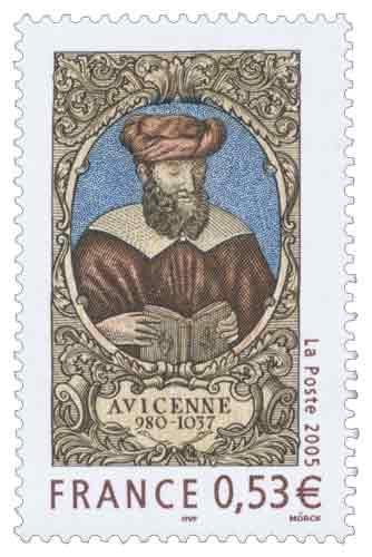 Avicenne (Philosophe et médecin)