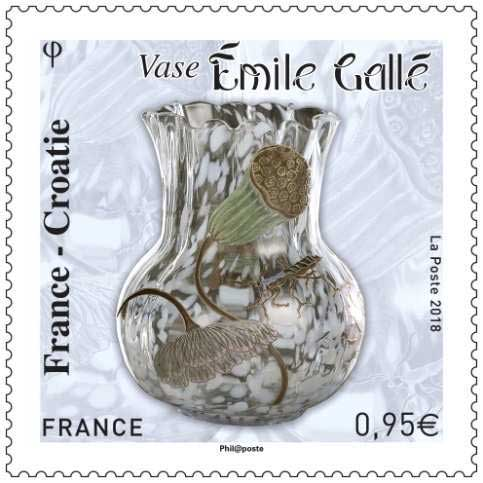 Vase Emile Gallé