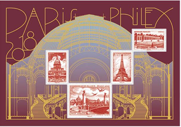 Bloc - Doré Paris Salon Philex 2018