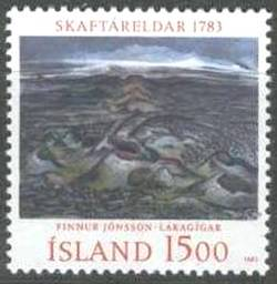 Island Laki Volcan